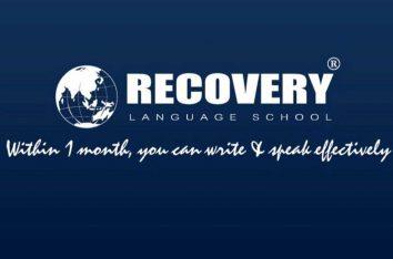 ฟุตฟิตฟอฟายภายใน ไปกับ Recovery Language School