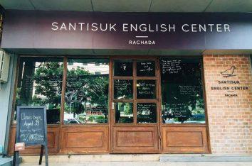 Santisuk English center silom กับหลักสูตรการเรียนที่วัดจากพื้นฐานของ Student